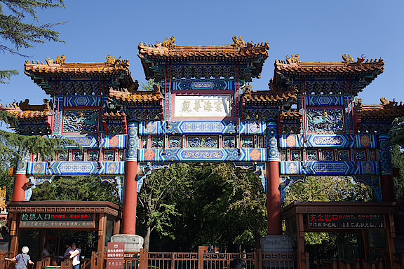 12092017-PEKING-TAG-1_16-1.jpg