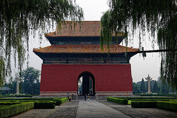 12092017-PEKING-TAG-2_146-1.jpg